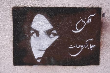 kadının özgürlüğü toplumun özgürlüğüdür