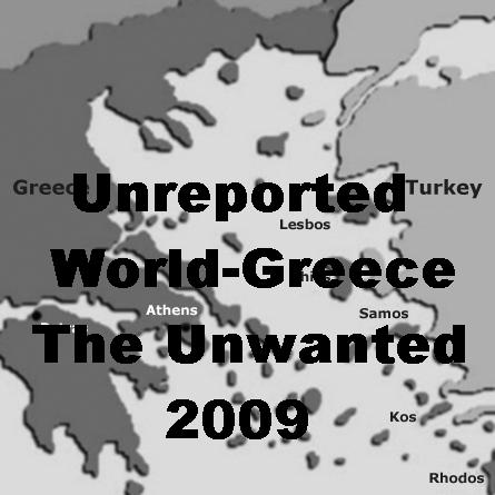 greece,the unwanted